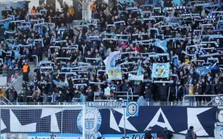 Fußball / 3. Liga