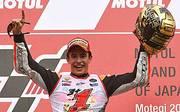 MotoGP: Weltmeister Marc Marquez