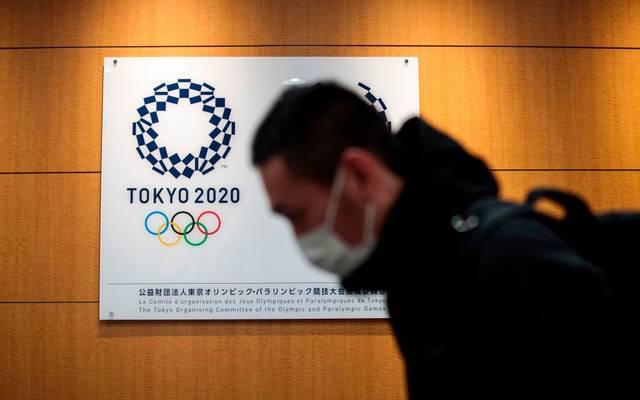 Die Olympischen Spiele sollten eigentlich in diesem Sommer stattfinden