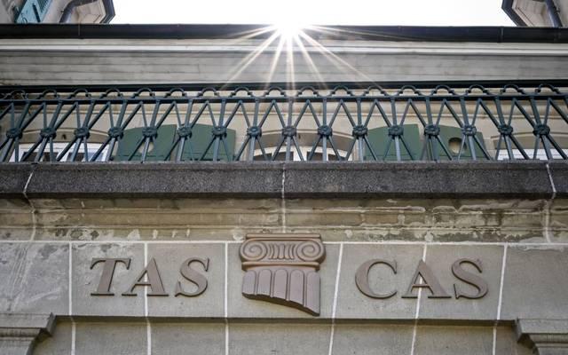 Der Internationale Sportgerichtshof (CAS) hat den Einspruch des Ägyptischen Gewichtheber-Verbandes (EWF) abgelehnt
