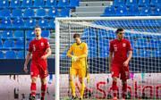 Fussball / WM-Qualifikation