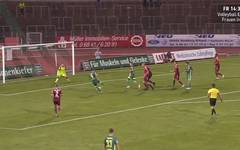 Fußball / Regionalliga Süd