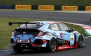 Motorsport / ADAC TCR Germany