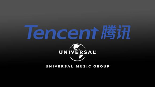 Tencent kauft Universal Music Anteile