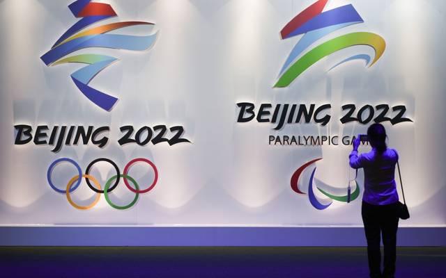 Die Olympischen Winterspiele finden 2022 in Peking statt