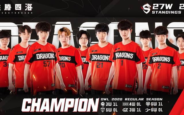Die Shanghai Dragons schließen die Saison unangefochten auf dem ersten Platz ab.