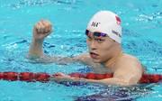 Schwimmen / WM