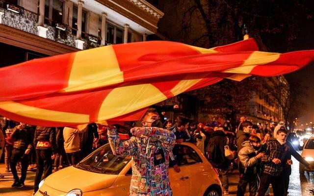 Die Fans von Nordmazedonien feiern das Erreichen der EM-Endrunde