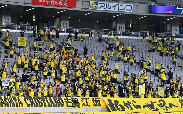 Die Fans von Kashiwa Reysol müssen noch eine Weile auf das Pokalfinale ihrer Mannschaft warten