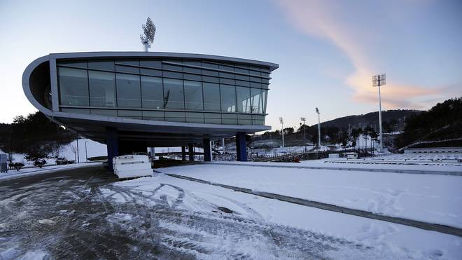 Das Alpensia Biathlon Centre