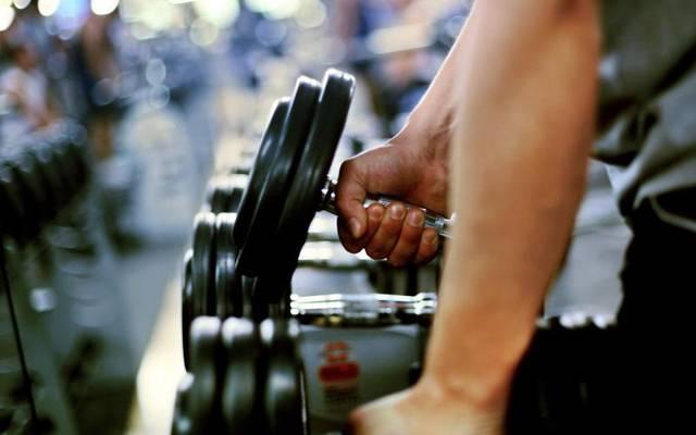 Wellness / Fitness