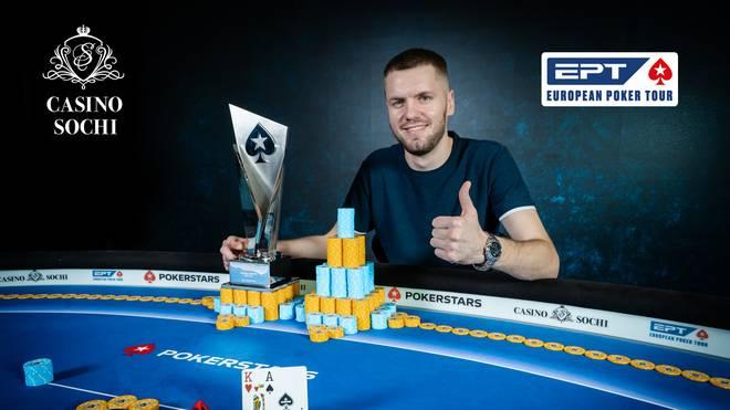 Egor Turubanov gewann in Sochi das EPT National