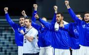 Handball / WM 2021