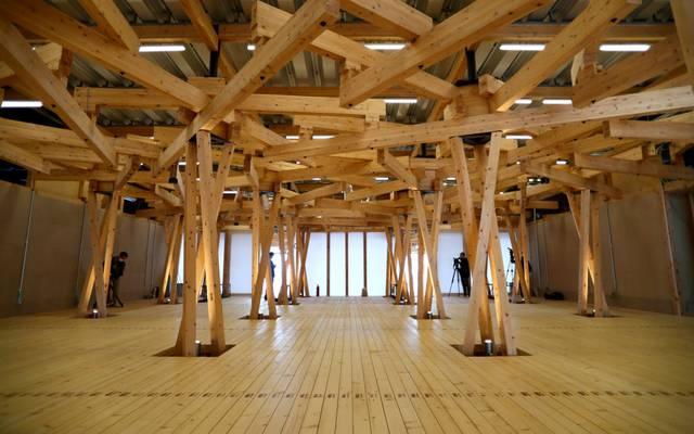"""Ein Blick ins Innere der """"Village Plaza"""" in Tokio"""