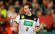 Handball / Nationalmannschaft