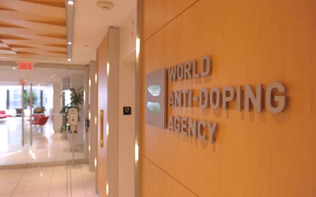 Die Welt-Anti-Doping-Agentur hat ihren Hauptsitz in Montreal