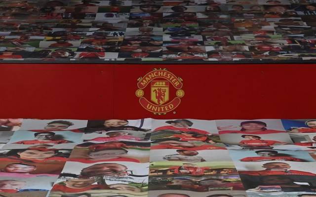 Die Hacker-Attacke könnte für Manchester United teuer werden