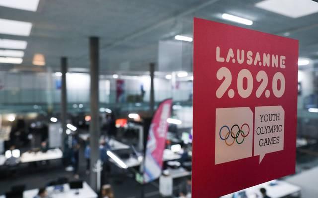 In Lausanne finden vom 9. bis 22. Januar die Olympischen Jugendspiele statt