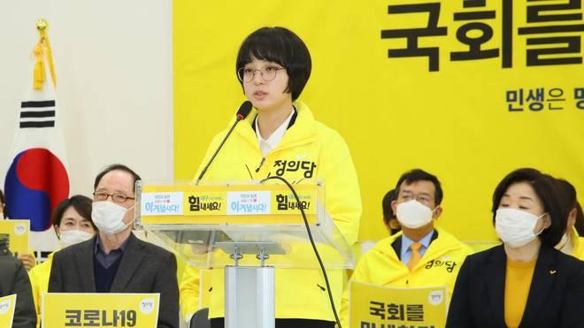 In Korea sieht sich die Politikerin Ryu Ho-jeong mit einem handfesten Skandal konfrontiert - wegen League of Legends. Einige Fordern sogar ihren Rücktritt
