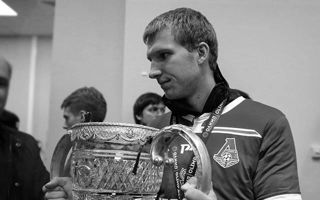 Der russische Fußballer Innokentiy Samokhvalov ist tot