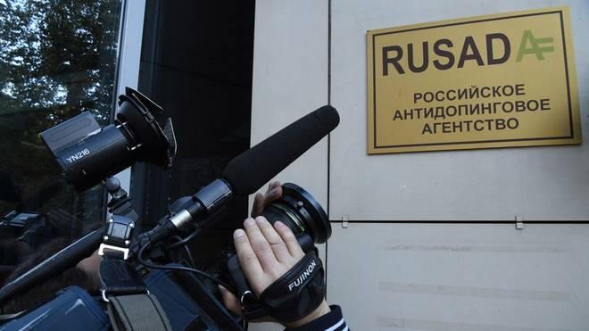 Die russische Anti-Doping-Agentur RUSADA könnte erneut ausgeschlossen werden. Das hätte weitreichende Konsequenzen