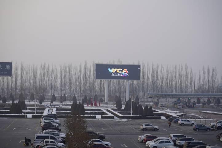 Auch am Flughafen von Yinchuan wurde die WCA 2015 beworben