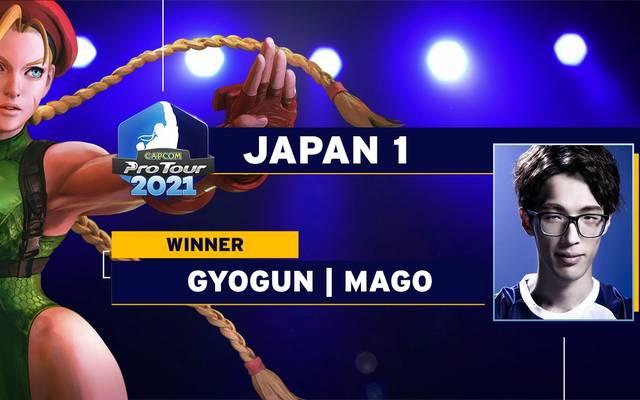 Im Zuge des ersten Pro Tour Qualifiers gewinnt Mago das erste Teilnahmeticket für die Weltmeisterschaft in Street Fighter V im kommenden Jahr