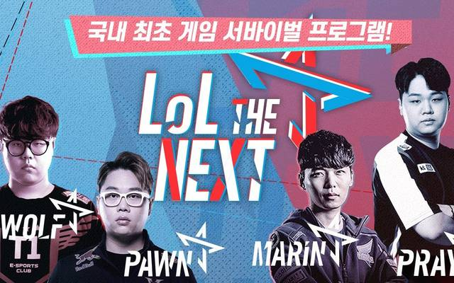 LoL - The NEXT: Riot sucht den nächsten LoL-Superstar per Castingshow