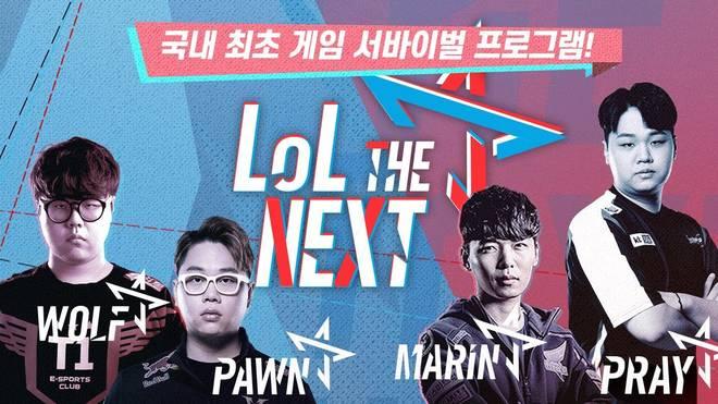 LoL - The NEXT: Riot sucht den nächsten LoL-Superstar per Castingshow