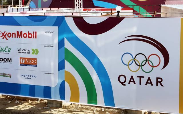 Katar scheiterte bereits zwei Mal mit einer Olympia-Bewerbung