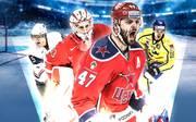 Eishockey-WM ab Fr., 15 Uhr live im TV auf SPORT1