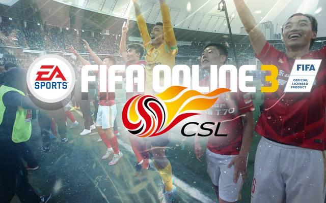 In FIFA Online 4 bald schon Realität: Die Chinese Super League. Bislang können in FIFA Online 3 vier chinesische Teams gespielt werden