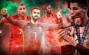 Fussball / EM 2016