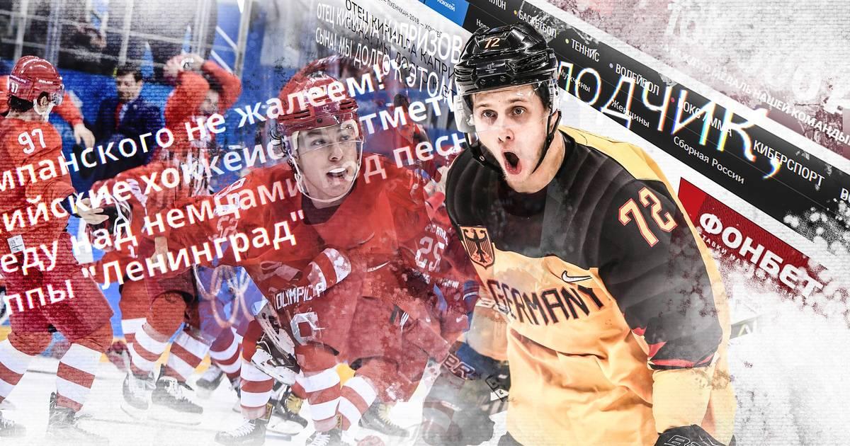 eishockey olympia 2019 finale
