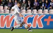Max Dittgen wechselt zum 1. FC Kaiserslautern