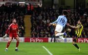 Premier League: Manchester City schlägt FC Watford 2:0 - Sane mit Brust-Tor