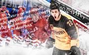 Die russische Presse zeigt sich nach dem Final-Sieg über Deutschland erleichtert