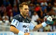 Steffen Weinhold will mit Kiel in das Viertelfinale der Champions League