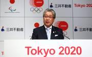 Olympia 2020: Ermittlungen wegen Korruption gegen Japan-Funktionär