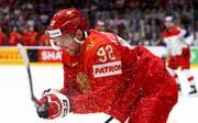 Yevgeni Kuznetsov gewann mit Russland das Spiel um Platz drei