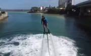 David Luiz beim Flyboarding