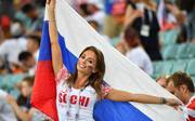 FBL-WC-2018-MATCH59-RUS-CRO-FANS