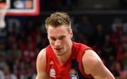 Die Basketballer des FC Bayern mussten in der Euroleague gegen Piräus eine Niederlage einstecken