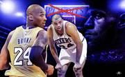 LeBron James zieht in die Liste der Superstars, die die Playoffs verpassen, ein