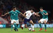 Im März gewann die deutsche U21 ein Testspiel bei den hochgehandelten Engländern mit 2:1