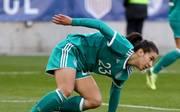 Hasret Kayikci brachte die DFB-Frauen in Führung
