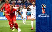 FIFA WM 2018: England - Tunesien (2:1) - Tore und Highlights