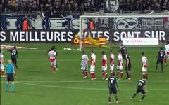 Girondins Bordeaux - Stade Reims (0:1): Tore und Highlights im Video | Ligue 1
