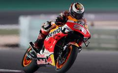 MotoGP: Jorge Lorenzo fuhr in Katar mit angeknackster Rippe
