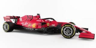 So spektakulär präsentiert Ferrari seinen neuen Formel-1-Boliden